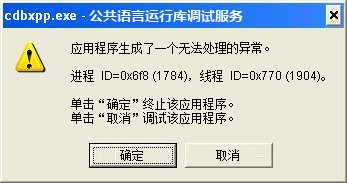 cd_burner_xp_v_3.5.101.4_beta_error_message.jpg